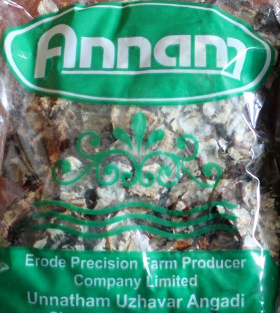 Ordinary Tamarind / சாதா புளி